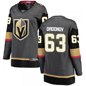 Fanatics Branded Evgenii Dadonov Vegas Golden Knights Women's Breakaway Black Home Jersey - Gold
