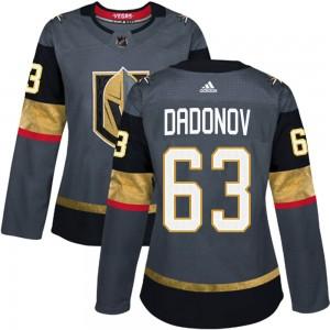 Adidas Evgenii Dadonov Vegas Golden Knights Women's Authentic Gray Home Jersey - Gold